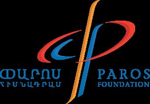 The Paros Foundation